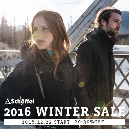 2016 WINTER SALE 20~30%OFF