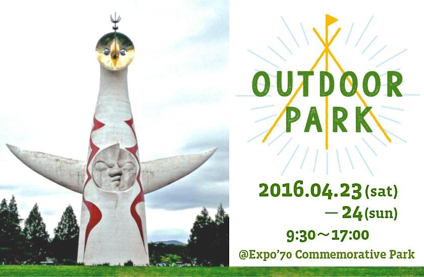 Expo_S