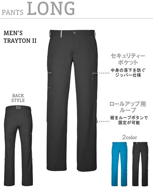TRAYTON_II_01