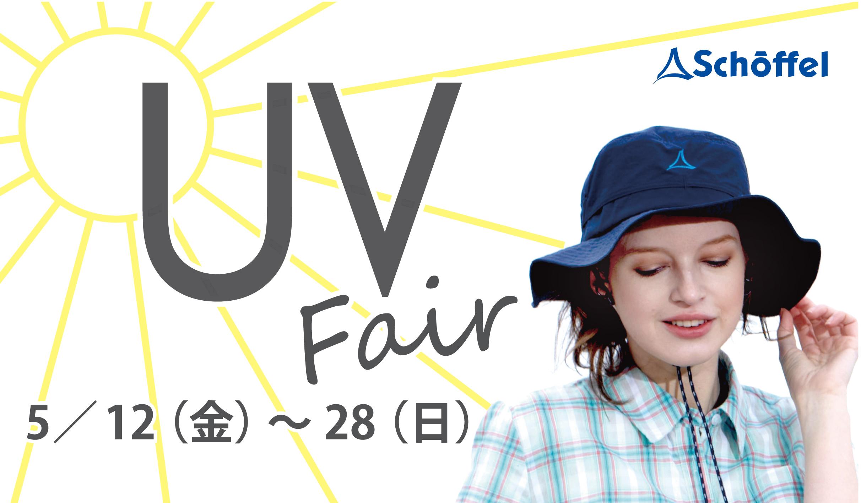 UV-fair-0512-28