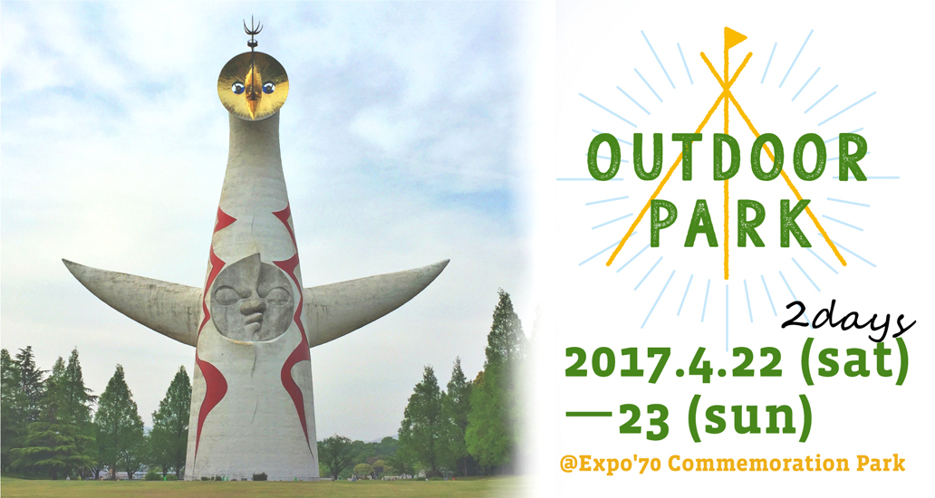 outdoor_park_17_1032x550
