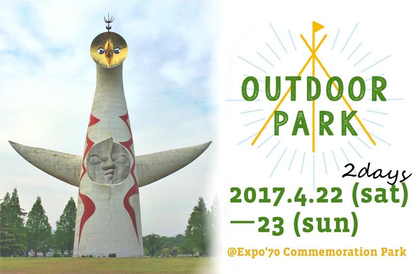 outdoor_park_17_840x550