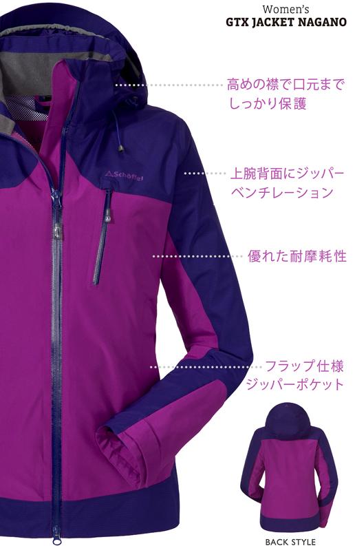 【ショッフェル】ドラマ「CRISIS クライシス」衣装