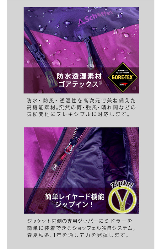 【ショッフェル】ドラマ「CRISIS クライシス」衣装 機能カット