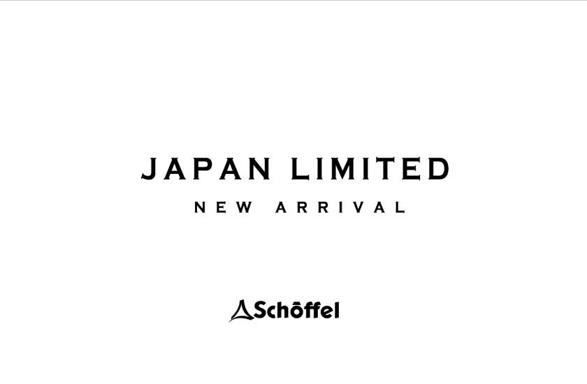 ショッフェル、日本限定ロゴTシャツ デビュー。