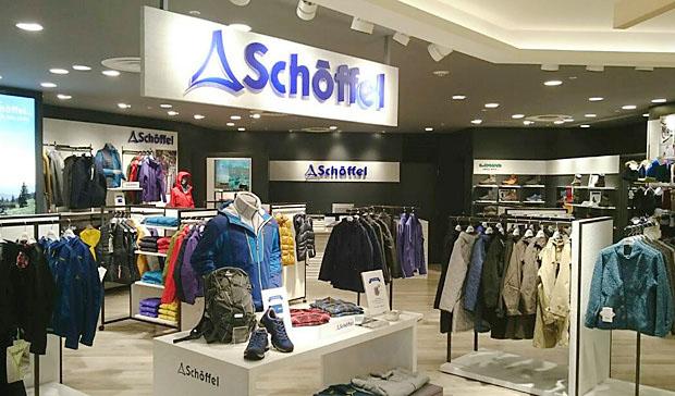 shoplist-img